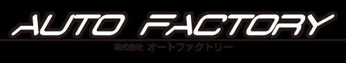 logo_autofactoryB2