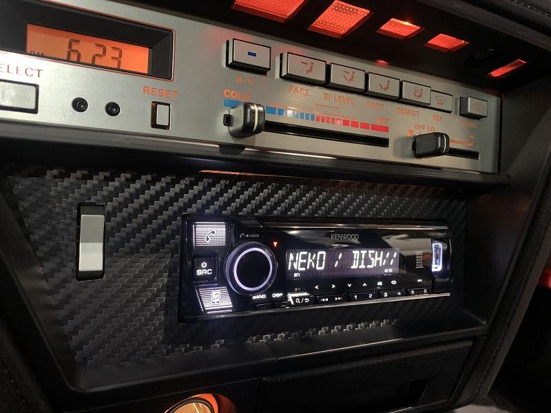 Z31純正オーディオ交換